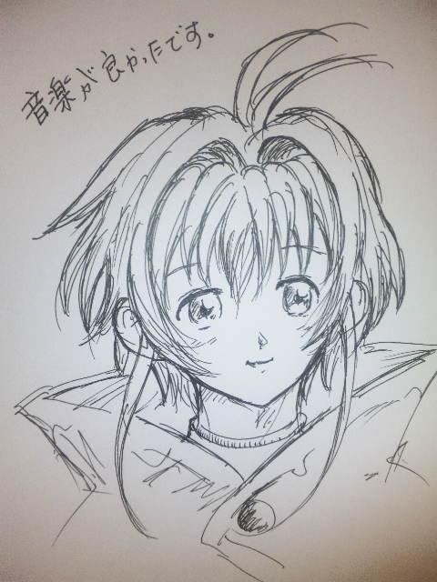 ツバサクロニクル〜☆