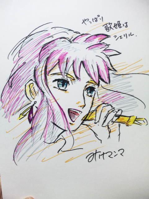 やっぱ歌姫はシェリル。