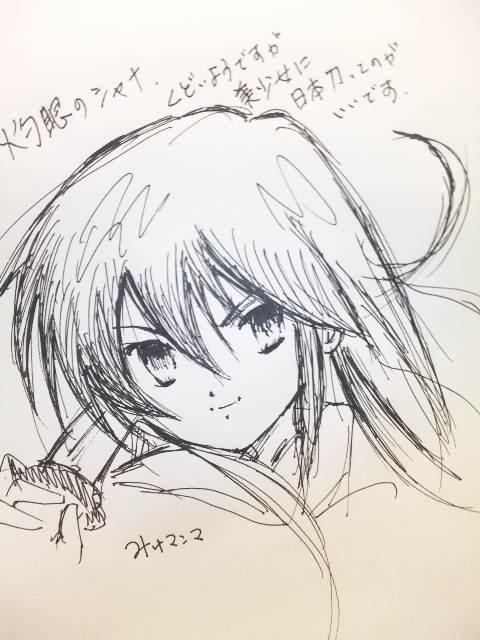 美少女に日本刀。