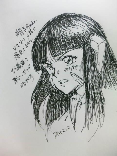 翔子、散る。