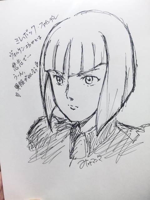 ミレポック☆武装司書