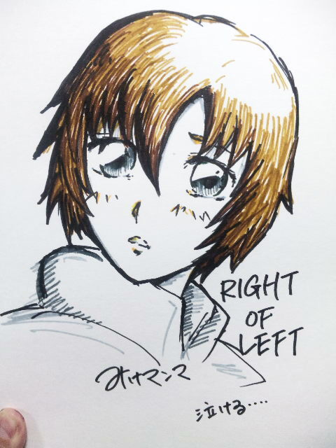 ファフナー RIGHT OF LEFT
